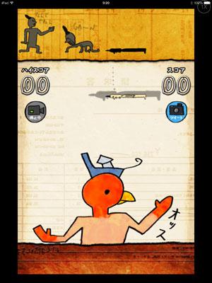 《愉快的埃及堆叠积木》iOS上架 美术出来我保证不打你