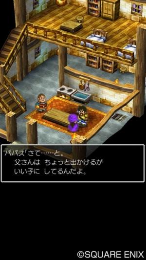 《勇者斗恶龙5天空的花嫁》双平台上架 为情怀买单