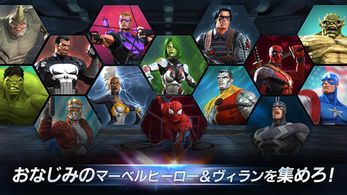 漫威全明星格斗《Marvel All Star Battle》双平台上架
