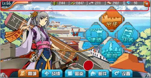说到游戏里面的配装,大家可能都想一套装备走天下,但是游戏里是不会有这么简单的事情的,如果你想了解战舰少女新版本装备配搭,小编就把自己装备搭配的经验传授给大家。         战舰少女1.2.5版配装推荐      1)CV(CVL与CV相同):CV的主要输出靠轰炸机和鱼雷机,其中轰炸机受对方防空影响和CV自身火力影响,不受对方闪避影响,鱼雷机不受对方防空影响和CV自身火力影响,只受对方闪避影响。在CV火力为0时,鱼雷机伤害比轰炸机高,火力强化满时,轰炸机伤害高于鱼雷机。      CV开幕时,不同的