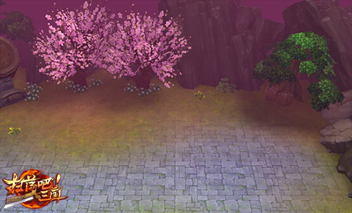 9377《扫荡三国》的梦幻场景——南华仙岛,仿佛那与世隔绝的桃花源.