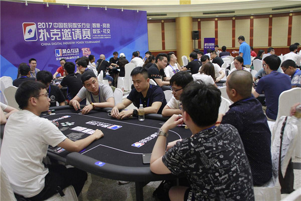 聚众互动携新品参展ChinaJoy,中国数码娱乐行业扑克邀请赛圆满落幕