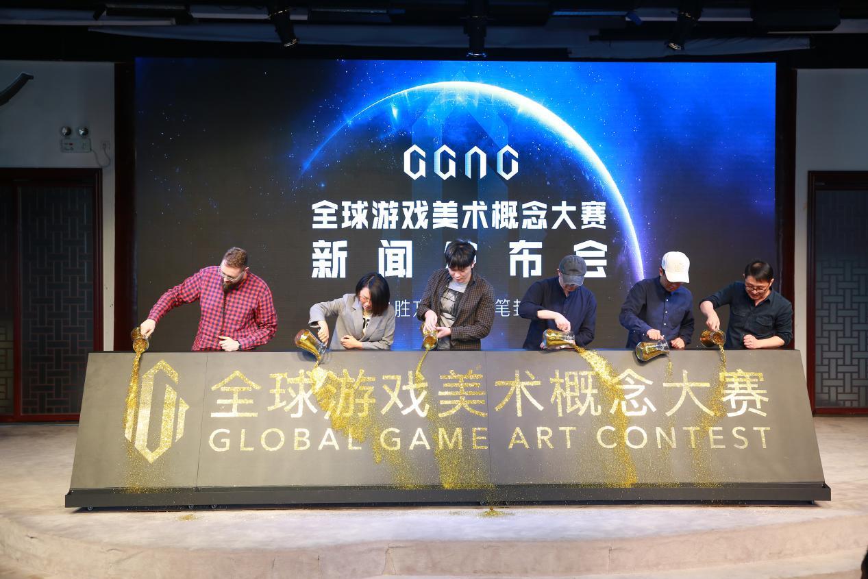 决胜方寸,执笔封神!美术盒子ABOX携全球游戏美术概念大赛GGAC参展2018ChinaJoy